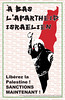 "end_israel_apartheid_allposters36 <a style=""margin-left:10px; font-size:0.8em;"" href=""http://www.flickr.com/photos/78655115@N05/18459333699/"" target=""_blank"">@flickr</a>"