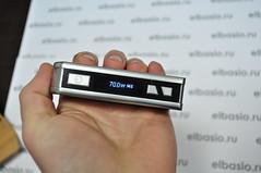 Pioner4You iPV2 mini 70 W