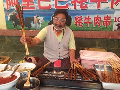 Nourriture Sichuannaise
