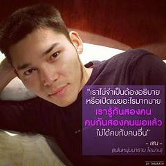 เราไม่จำเป็นต้องโกหก...? เปิดใจนักธุรกิจเรือยอชต์ ว่าที่สามี 'นาธาน โอมาน' ที่แรก (ชมคลิป) - ข่าวไทยรัฐออนไลน์ http://www.thairath.co.th/content/509228 #ขอบคุณพี่เรและพี่น้องนักข่าวไทยรัฐมากมายเจ้าคะ #รักนะค่ะ