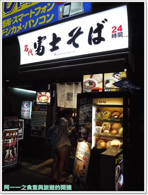 日本東京旅遊美食名代富士蕎麥麵そば平價拉麵24小時宵夜image001