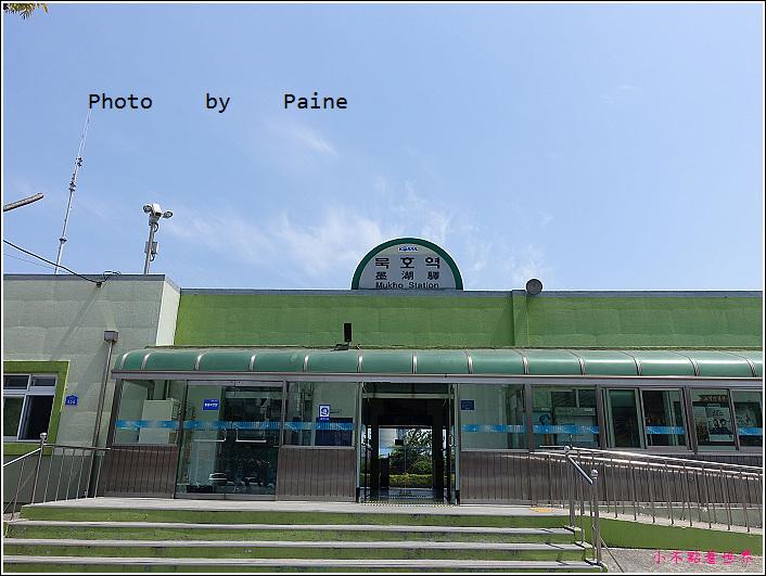 首爾到東海墨湖壁畫村 (10).JPG