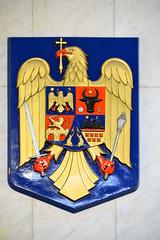 Boekarest, het wapen van Roemenië in het paleis van Nicolae Ceaușescu, Roemenië 2016 (wally nelemans) Tags: bucurești boekarest paleis palace nicolaeceaușescu parlementsgebouw palatulparlamentului 2016 romania roemenië