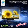 تلفزيون ساموسونج 40 بوصه موديل (40H4200) (mtjaardotcom) Tags: 40 تلفزيون موديل بوصه ساموسونج 40h4200