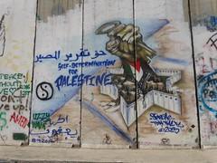 De muur rondom kamp Aida bij Bethlehem