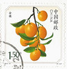 China stamps(2) (lyzpostcard) Tags: china stamps postcards douban directswap