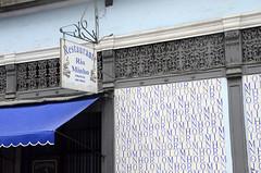 Rio Minho - Centro - Rio de Janeiro - Foto: Alexandre Macieira   Riotur (Riotur.Rio) Tags: brazil tourism brasil riodejaneiro centro sightseeing gastronomia turismo passeio gastronomy riominho wheretoeat riotur ondecomer alexandremacieira rioguiaoficial rioofficialguide