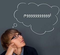 چرا هنگام فکر کردن میگوییم اووم؟ (وبگردی) Tags: اووم حرف ریشهشناسی زبانانگلیسی صحبت فارسی فرانسوی فکرکردن مکث نئاندرتال نامآوا ندا