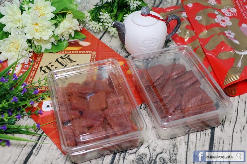 新東陽肉乾25