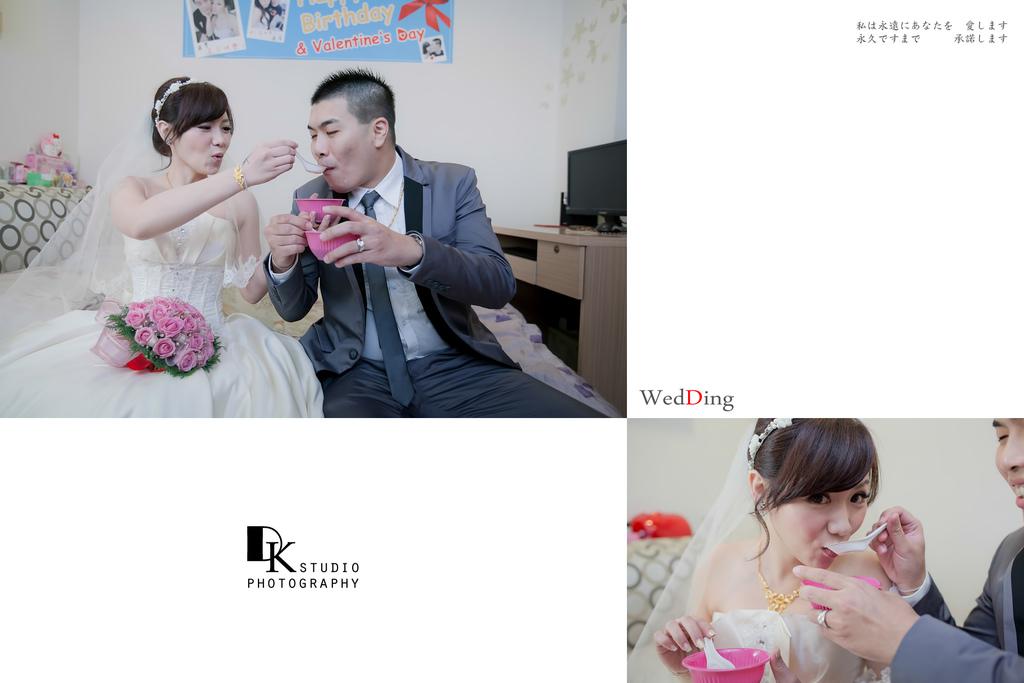 婚禮-0075.jpg