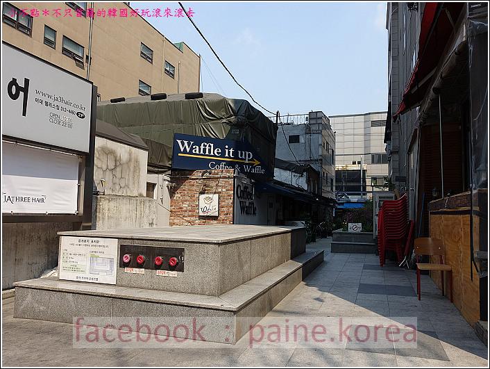 新村梨大 waffle it up cafe (1).JPG