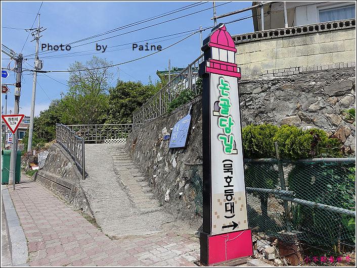 首爾到東海墨湖壁畫村 (22).JPG