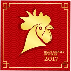 free vector Happy Chinese New Year 2017 With Rooster Greeting Card (cgvector) Tags: 2017 abstract animal art asia background banner card celebration character chicken china chinese circle cock concept culture cut decoration design elegant element festival frame gold golden graphic greeting happiness happy hen holiday illustration lantern new oriental ornament paper pattern prosperity red rooster sign style symbol template traditional vector wallpaper year newyear happynewyear winter party chinesenewyear color event happyholidays winterbackground