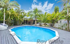 7 Camille Crescent, Cardiff South NSW