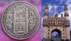 Pataliputra Coin