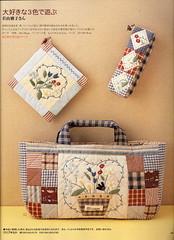 PQT122_08 (HelenPalsson) Tags: magazine japanese quilt patchwork japanesecraftbooks craftbook tsushin patchworkquilttsushin pqt pqt122