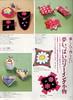 PQT122_10 (HelenPalsson) Tags: magazine japanese quilt patchwork japanesecraftbooks craftbook tsushin patchworkquilttsushin pqt pqt122