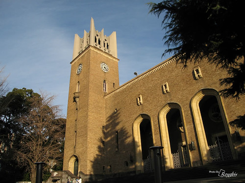 Waseda University