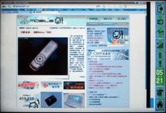VNC開FF上mobile01