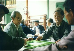 Tonghai Playing Majiang.jpg (Aibo Hua) Tags: sit yunnan tonghai