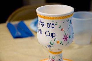 Passover @ Poppy's 2006