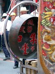 判別標誌--銅鼓