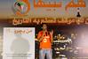 AbdulAziz Al-Loghani (iDip) Tags: d50 nikon protest may 2006 gathering kuwait dslr 145 idip 5forkuwait