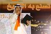 Saud Al-Babtain (iDip) Tags: d50 nikon protest may 2006 gathering kuwait dslr 145 idip 5forkuwait