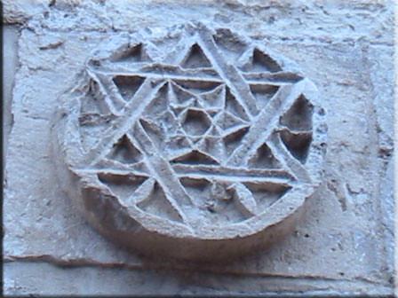 Star of David on the Walls of Jerusalem 1