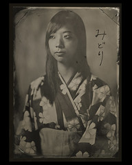 Midori Tintype #2 (Zmanphoto) Tags: green japan japanese tintype ambrotype wetplate fogged midori alternativeprocess collodion