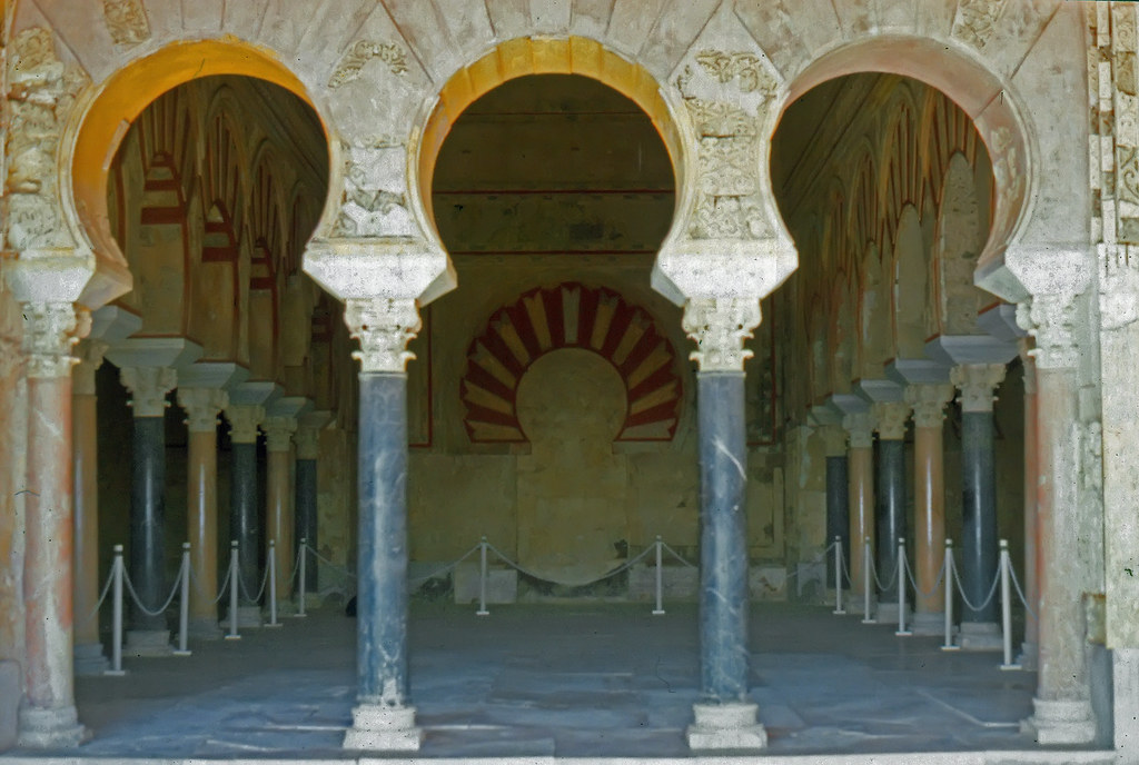 Saln De Abd Al Rahman III