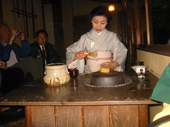 IMG_3482.JPG (Godzilla from Phila) Tags: japan tokyo teaceremony