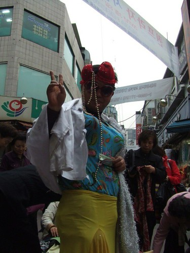 Namdaemun Market Style