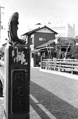 佐原_7 (Taiwan's Riccardo) Tags: 2016 japan chiba 135film bw negative rangefinder kodaktmax400 plustek8200i 日本 千葉 2016tokyovacation yellowfilter zeissikoncontessa35 fixed zeisslens 45mmf28 佐原 tessar