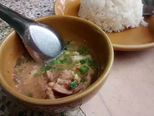 Baan Kru Aeed, Rayong
