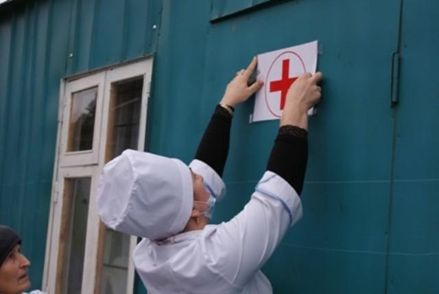 ВСамарской области реализуется программа «Земский доктор»