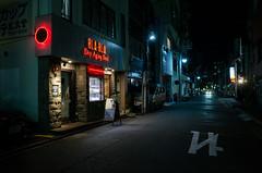 Higashisakura 1-chome, Nagoya (kinpi3) Tags: 名古屋 japan nagoya night cityscape ricoh gr sakae higashisakura