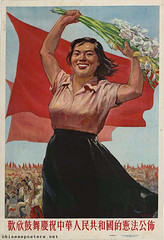 Elated and excited celebrate the announcement of the constitution of the Peoples Republic of China (chineseposters.net) Tags: china flowers woman poster propaganda flag chinese 1954 constitution redflag