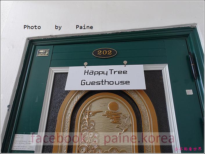 弘大happy tree guesthouse (4).JPG