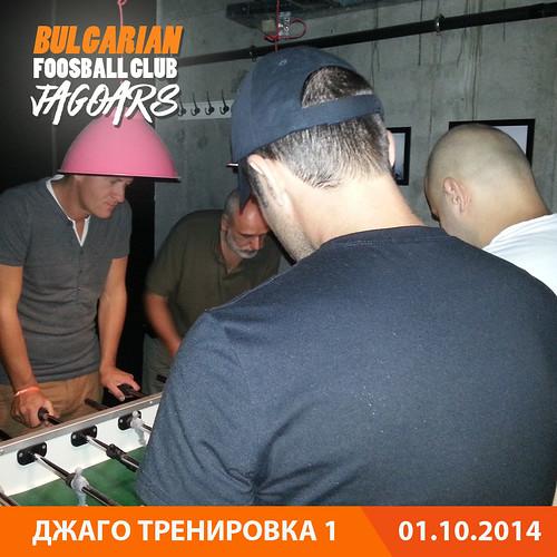 1-trenirovka_foosball_jagoars_4