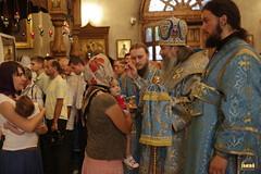 43. The solemn all-night vigil on the feast of the Svyatogorsk icon of the Mother of God / Торжественное всенощное бдение праздника Святогорской иконы Божией Матери