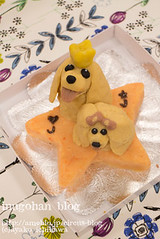 Your dog figure cake (INUGOHAN_WORLD) Tags: food dog chihuahua cooking dogs cake recipe healthy homemade poodle foodart toypoodle dogcake cakeclass homemadedogfood dogsweets dogrecipe homemadedogcake figurecake dogrecipes