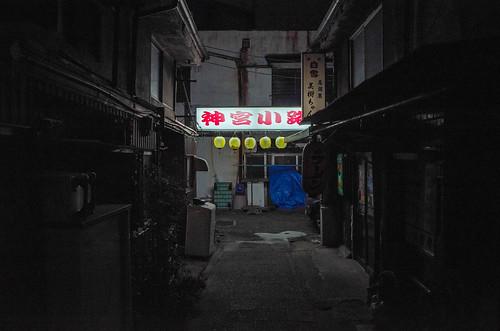 Jingu-Koji, Atuta-ku, Nagoya