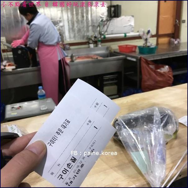 平昌冰魚節 (47).jpg