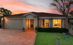 112 Summerfield Avenue, Quakers Hill NSW
