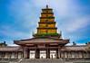 Big Wild Goose Pagoda-5719 (kasiahalka (Kasia Halka)) Tags: unescoworldheritagesite giantwildgoosepagoda bigwildgoosepagoda buddhistpagoda tangdynasty 652 morningbell godofwealth xuanzang xian china
