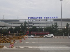 Foxconn, fabrication des ipads de Apple