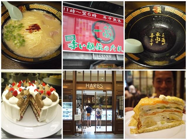 一蘭拉麵harbs日本東京自助旅遊美食水果千層蛋糕六本木page