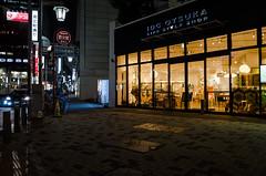IDC OTSUKA, Meieki 4-chome, Nagoya (kinpi3) Tags: 名古屋 japan nagoya night cityscape ricoh gr meieki