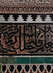 Moroccan intricacies (SM Tham) Tags: africa morocco fes medersabouinaniya medinaelbali oldmedina unescoworldheritagesite courtyard column art zellige tiles plastercarving calligraphy writing ziggurat patterns